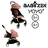 【現貨-第3代】法國 BABYZEN YOYO plus/YOYO+ 嬰兒手推車(6m+&新生兒套件) (白骨架) 淡粉