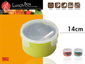 LUNCH BOX多功能隔熱餐盒-附湯匙(粉、藍、綠兩色)-pp212019《Midohouse》
