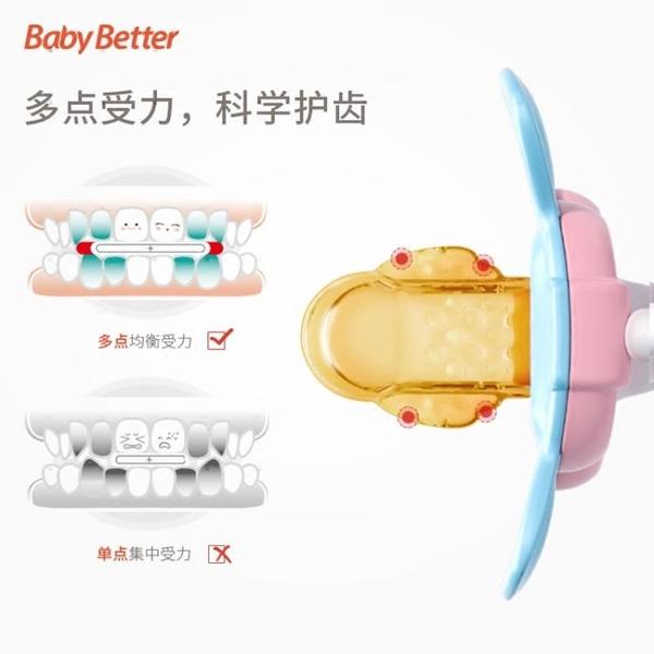寶升嬰兒護齒安撫奶嘴 0-6-18個月新生兒寶寶安睡型硅膠奶嘴