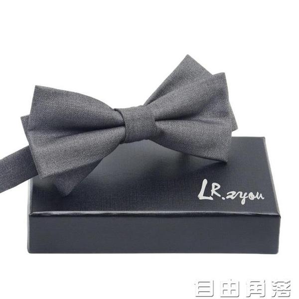 LRZYOU新潮韓版休閒時尚正裝氣質紳士西裝面料黑灰色男蝴蝶結領結 自由角落