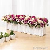 50cm柵欄 插好發貨 陽台裝飾假花餐廳花藍裝仿真花太陽花衛生間 【優樂美】
