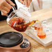 養生壺特萊雅養生壺全自動加厚玻璃多功能家用電煮茶壺辦公室花茶煮茶器LX爾碩數位