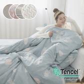 《多款任選》絲柔親膚奧地利TENCEL天絲5尺雙人床包+枕套三件組(不含被套)台灣製/萊賽爾Lyocell