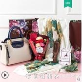 母親節禮物實用送媽媽生日婆婆高檔阿姨的包包長輩老婆40歲50中年 禮品