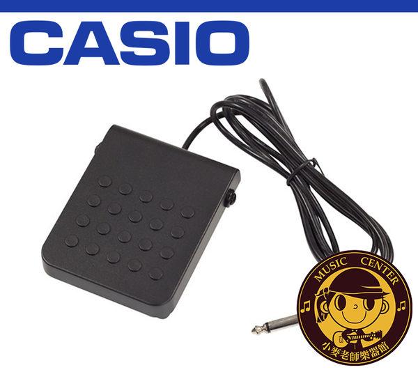【小麥老師 樂器館】CASIO 卡西歐 SP-3 電子琴踏板 電子琴 踏板 延音踏板 電鋼琴