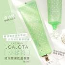 韓國 JOAJOTA ladykin 小綠管 玻尿酸凍乾蘆薈膠 160ml 2入裝【美日多多】洗面 洗面乳