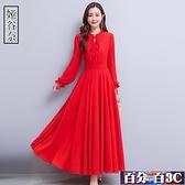 中大尺碼雪紡長洋裝 純色長袖連身裙春秋裝女收腰顯瘦修身氣質長款裙子 百分百