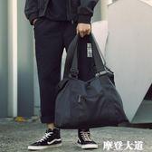 休閒單肩包男士斜挎包手提旅行包運動包健身包行李包青年潮大容量『摩登大道』
