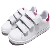 adidas 休閒鞋 Stan Smith CF I 白 桃紅 童鞋 小童鞋 魔鬼氈 無鞋帶 小朋友 運動鞋【ACS】 BZ0523