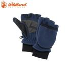 【Wildland 荒野 中性防風保暖翻蓋手套《深藍》】0A32005-72/超細天鵝絨/手心止滑/機車手套