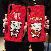 華為p20手機殼女華為mate20紅色刺繡p10全包保護殼mate10硅膠軟殼p20pro