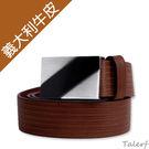 TALERF單層3D雕刻皮帶(暗紅色/共3色)-男 /真皮 牛皮/台灣製造