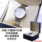 【贈盒】不鏽鋼 珍珠面錶盤 質感 中性錶 男錶 女錶 ☆匠子工坊☆【UT0142】T142銀