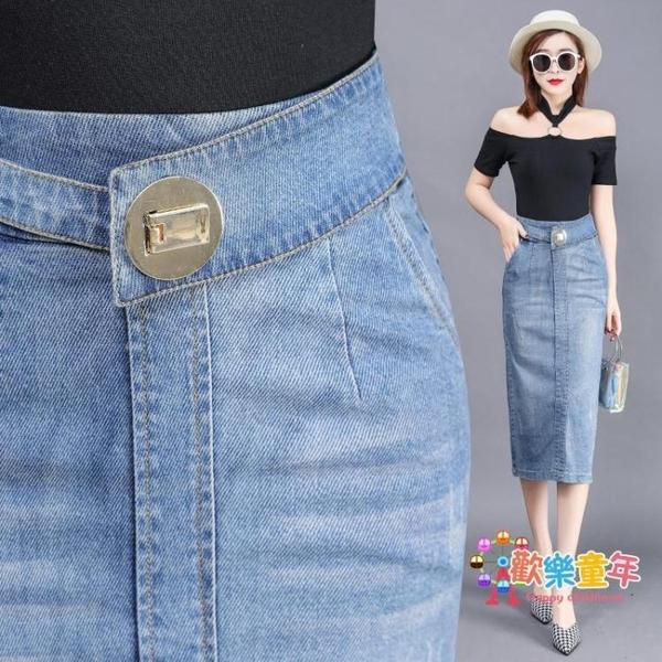 牛仔長裙 牛仔裙女新款春夏半身裙高腰顯瘦牛仔中長裙一步開叉包臀裙潮 1色