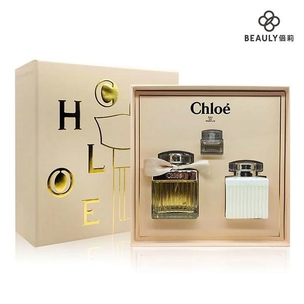 Chloe 克羅埃 同名女性淡香精禮盒 (淡香精75ml+身體乳100ml+小香5ml) 《BEAULY倍莉》