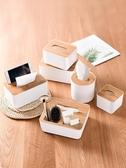 抽紙盒紙巾盒家用客廳創意紙抽盒茶幾遙控器收納盒捲紙盒簡約可愛 【快速出貨】