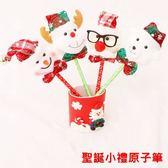 聖誕節 聖誕禮物 原子筆 中性筆 禮品筆 聖誕小禮 聖誕老公公 麋鹿 雪人 白熊 耶誕禮物 【塔克】