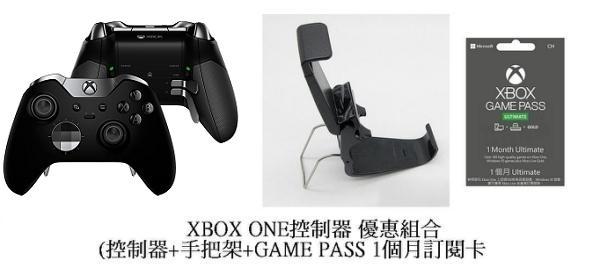 [哈GAME族]免運費 可刷卡 超值組合 手機架 + GAMEPASS訂閱卡 + Xbox Elite Series2 菁英控制器
