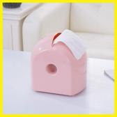 北歐色桌面卷紙抽紙盒家用客廳茶幾紙抽盒浴室塑膠卷紙筒紙巾盒