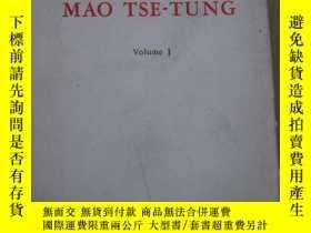 二手書博民逛書店毛澤東選集罕見存 第1卷 .(英文版 軟精裝16開).***【外