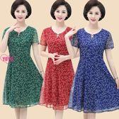 YOYO雪紡洋裝 氣質碎花連身裙 顯瘦中長裙(XL-5L)【E1122】