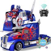 孩之寶 變形金剛5玩具男孩超大遙控汽車機器人擎天柱大黃蜂4