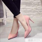 韓版秋季新款禮儀高跟鞋女細跟女鞋大碼職業鞋黑色工作鞋絨面單鞋 韓慕精品