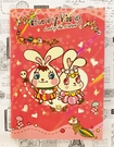【震撼精品百貨】 Bunny King_邦尼國王兔~香港邦尼兔記事本/筆記本*72486