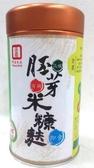 源順~有機高纖胚芽米糠麩250公克/罐
