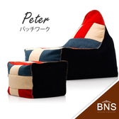 【BNS居家生活館】彼得Peter拼布風沙發/創意沙發