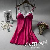 情趣睡衣 夏天性感吊帶睡裙帶胸墊版可愛仿真絲綢家居服