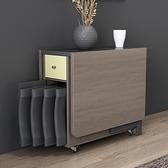 北歐多功能折疊餐桌椅組合現代簡約小戶型家用餐桌簡易飯桌實木椅 MKS快速出貨