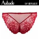 Aubade-愛的迷宮S蕾絲三角褲(紅)...