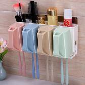 浴室創意吸盤牙具套裝衛生間牙刷置物架免打孔壁掛式牙刷架刷牙杯 萬聖節禮物
