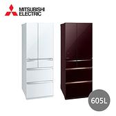 【MITSUBISHI三菱】日本製605L六門全鏡面美型一級能效變頻冰箱 MR-WX61C