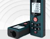 紅外線激光測距儀測量工具高精度電子尺激光測量尺手持量房儀距離DF 維多