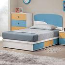 【森可家居】艾文斯3.5尺床片型單人床(不含床墊) 7CM139-2 兒童床組 藍色 抽屜式床底