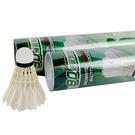 巨人90 練習羽球 綠標羽毛球 45090A/一筒12個入(定20) 成功羽毛球-高