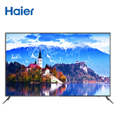 【贈基本安裝】Haier海爾 65型 4K智慧聲控聯網液晶顯示器