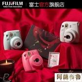 拍立得 富士instax mini9一次成像相機立拍立得迷你9情人節浪漫禮盒mini9 阿薩布魯
