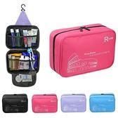 韓國 牛津布掛壁盥洗收納包 旅遊旅行化妝包 旅行組 行李箱防水收納袋 包中包卡包 包包【RB327】