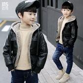 皮衣 童裝男童加絨皮衣夾克中大童兒童外套加厚男孩韓版潮【小天使】