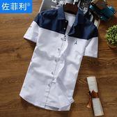 襯衫男短袖韓版薄款襯衣休閒半袖Y-3795