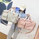旅行包大容量女手提短途旅游輕便行李袋待產包裝衣服收納健身包男 小時光生活館