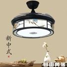 新中式風扇燈吊扇燈隱形復古電風扇吊燈餐廳客廳臥室帶燈吊扇家用變頻110V 自由角落