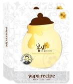 papa recipe 春雨美白蜂蜜保濕面膜 10枚