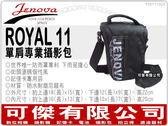 JENOVA 吉尼佛 ROYAL 11 皇家系列 炫風三角包 槍包 一機一鏡+雨衣可傑有限公司