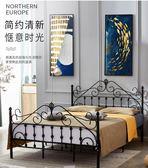 床現代簡約鐵藝1.5米單人床公主歐式鐵架床鐵藝床鐵床1.8米雙人床  LX