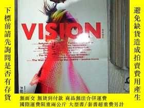 二手書博民逛書店VISION罕見青年視覺 2011 6Y261116