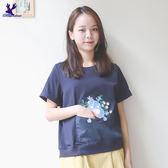 American Bluedeer - 信封花叢小鹿T 春夏新款